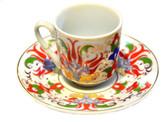 Turkish Porcelain Coffee Cup sq-3