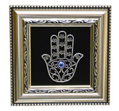 Hamsa Wall Decor-silver color frame-black background