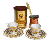 Turkish Coffee Cup Set #9