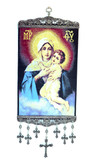 Wall Hanging-Large-Mary and baby Jesus-3