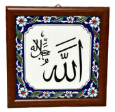 Ceramic Wall Decor-Allah