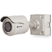 AV3225PMIR: Arecont Vision, 3 MP MegaView¨2, 2048x1536, 21 fps, IR LED Array, Day/Night, 3-9mm Remote Focus, Remote Zoom Auto Iris Lens, 12VDC/24VAC/PoE, PoE Powered Fan