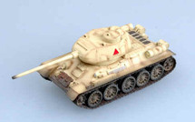 T-34 Egyptian Army Display Model