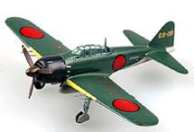 A6M Zero 203rd Flying Group, Kagoshima, June 1945