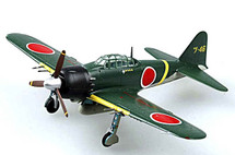 A6M5 Zero-Sen/Zeke IJNAS Tsukuba Naval Air Corps, 46, Oita AB