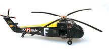 CH-34C Choctaw French Air Force