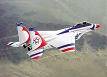 """F-15 Eagle USAF """"Bicentennial"""""""