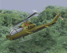 "AH-1 G Cobra Helicopter U.S. Army ""Rebels"""