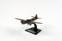 Mitsubishi G4M1 Betty Type 1
