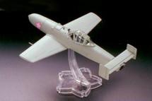 Baka Kamikaze Rocket