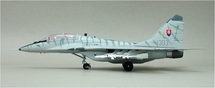 MiG-29 Fulcrum-B Slovak Air Force, #1303, Slovak Republic