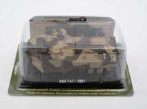 AAV-7A1, 1991