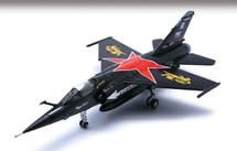 """Mirage F1CT - Escadrille de chasse 2/30, """"Normandie-Niemen"""""""