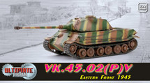 VK 45.02(P) A German Army, Eastern Front, 1945