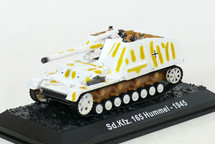 Sd.Kfz.165 Hummel German Army, Poland, 1945