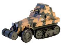 AMC Schneider P16
