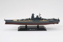 IJN battleship Yamato 1945