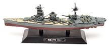 Ise-class Battleship IJN, Ise, 1944