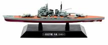 IJN heavy cruiser Chokai 1940