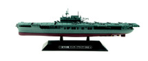 USN aircraft carrier Enterprise 1942 - Without Magazine!