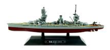 IJN battleship Fuso 1944