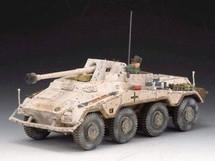 SdKfz 234/4 Anti-Tank Vehicle