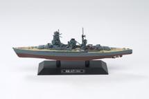IJN Battleship Nagato 1944