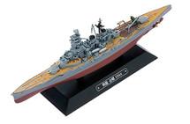 Imperial Japanese Navy Battleship Kongo, 1944