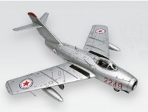 MIG-15 Wang Hai PLAAF, 3rd Fighter Div Korea FW20421 Flight Wing