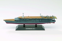 IJN Aircraft Carrier Kaga 1932