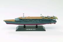 IJN Aircraft Carrier Kaga 1932