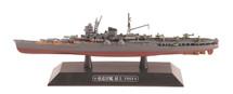 IJN aircraft cruiser Mogami 1944