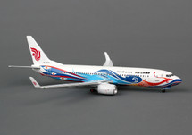 Air China 737-800 Peacock Livery