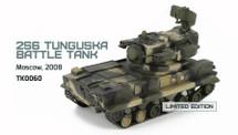 2S6 Tunguska Russian Army, Moscow, Russia, 2008
