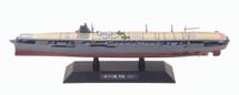 Shokaku-class Carrier IJN, Shokaku, 1942