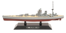 Nelson-class Battleship Royal Navy, HMS Nelson, 1931