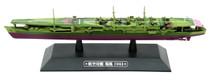 IJN light aircraft carrier Zuiho - 1944
