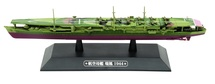 IJN light aircraft carrier Zuiho - 1944