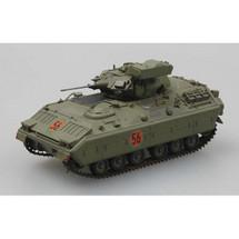 M2 Bradley Display Model US Army