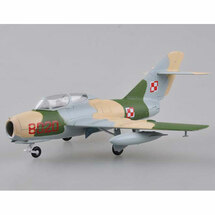 MiG-15UTI Fagot Polish Air Force, Poland