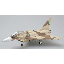 EF-2000 Typhoon S RSAF