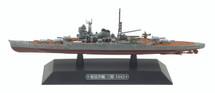 Mogami-class Heavy Cruiser IJN, Mikuma, 1942
