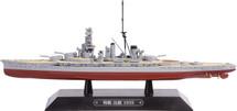 Kongo-class Battleship IJN, Hiei, 1935
