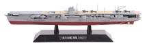 IJN aircraft carrier Hiryu 1942 Display Model