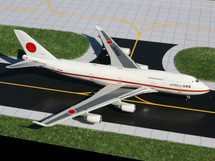 B747-400 Japanese Government Gemini Diecast Display Model