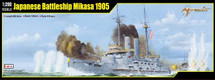 Japanese Battleship Mikasa 1905 (Model Kit)