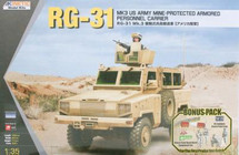 RG-31 Mk.3 US Army MRAP (Kit)