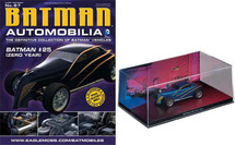 Batmobile Die Cast Model Batman #25 Zero Year