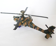 AH-64D Apache Longbow Display Model JGSDF, Japan