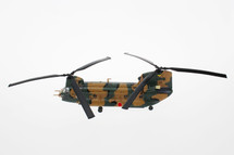 CH-47 Chinook (Kawasaki) Display Model JGSDF, Japan